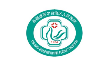Xinjiang Autonomous Region People's Hospital